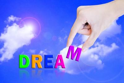 Menanti Mimpi